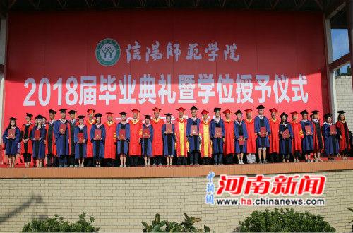 图为校领导、老师为毕业生代表授予学位。朱四倍摄