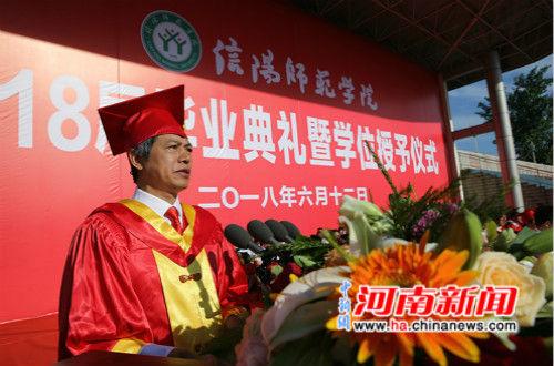 图为校长李俊发表致辞。朱四倍摄