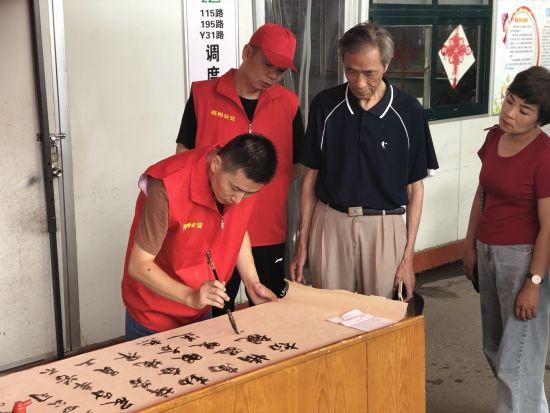 """郑州公交场站办情诗会过""""七夕"""" 张昕嫣 摄"""