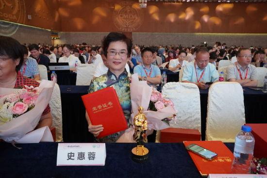 史惠蓉教授在表彰仪式现场