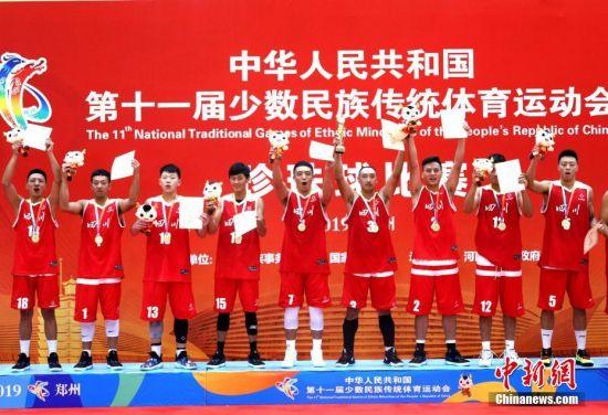 全国少数民族运动会珍珠球男子决赛 四川队夺冠