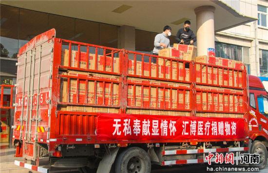 河南民主(zhu)�h(dang)派�e�O捐款捐物(wu)抗�粢咔�