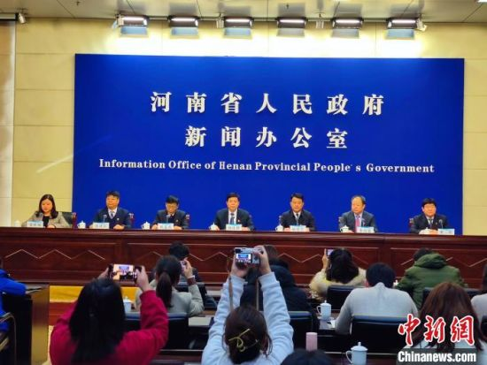 1月11日下午,河南省政府新闻办举行新闻发布会。 阚力 摄