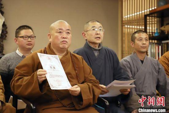 图为少林寺方丈释永信向与会僧众展示致谢信。 中新社发 少林寺 供图
