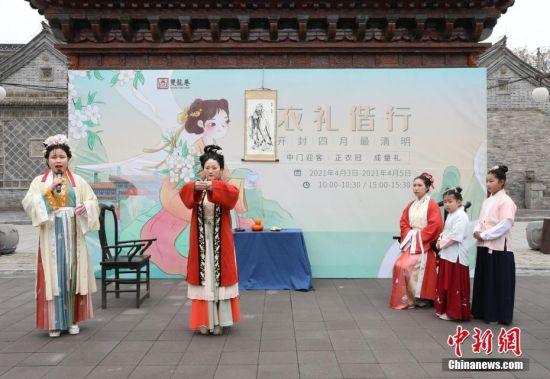 """4月3日,清明假期首日,河南省开封市举行敬圣人、点朱砂等传统礼仪的""""成童礼""""。""""成童礼""""是古代中国教育子女的一种礼仪。 中新社记者 阚力 摄"""