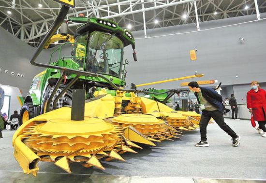全国农机展开幕