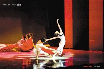 山西省歌舞剧院舞蹈史诗《黄河》