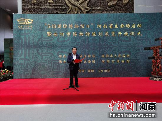 河南省文物局局长田凯在启动仪式上讲话 王登峰摄
