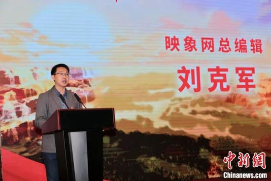 """10月12日上午,""""母亲河畔的中国""""网络主题活动启动仪式在河南开封举办。图为映象网总编辑刘克军在启动仪式上发言。段晋哲 摄"""