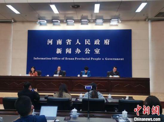 图为河南省2020年度营商环境评价结果新闻发布会现场。 李明明 摄