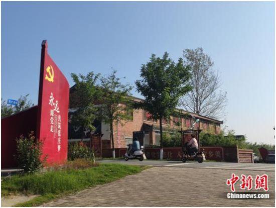 图为张庄村党群服务中心。陈海峰 摄