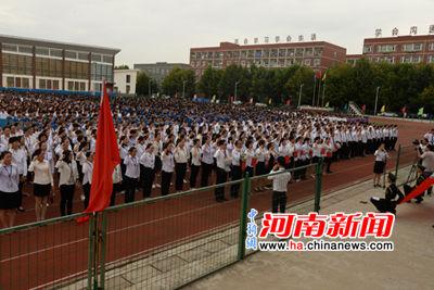 郑州商业技师学院举办教师宣誓暨拜师仪式