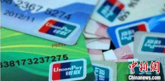 """郑州警方开展""""断卡""""行动 严打贩卖电话卡银行卡违法犯罪"""