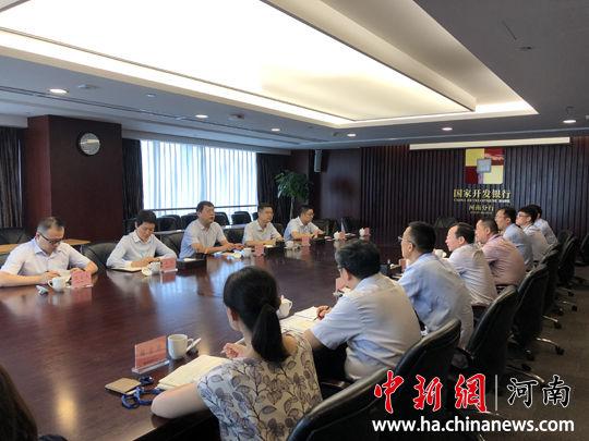 焦作中旅银行与国开行河南分行会谈