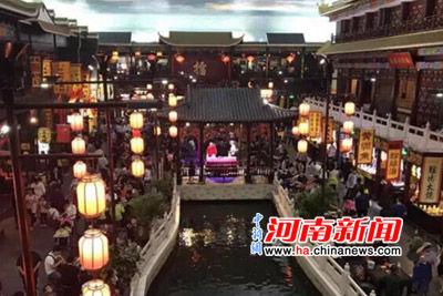 开封汴梁小宋城国庆节首日接待游客近两万人次