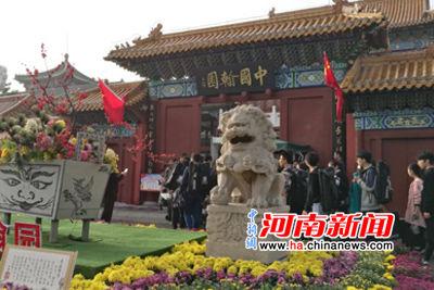 中国翰园碑林景区迎来旅游小高峰