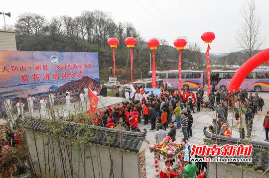 新县乡村旅游文化节 赏花济隆重开启