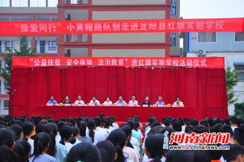 河南宜阳法院:开展公益扶贫 安全体验 法治教