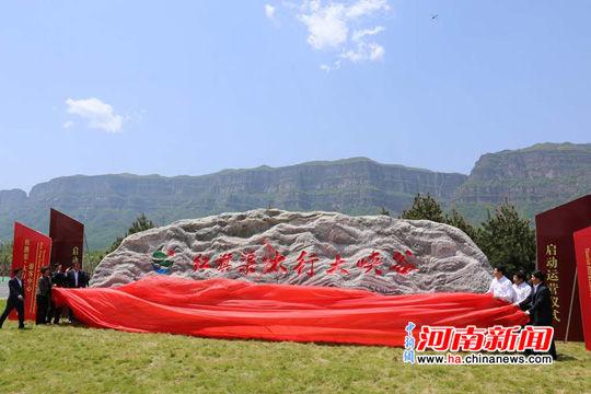 林州红旗渠74太行大峡谷景区游客中心投入运营