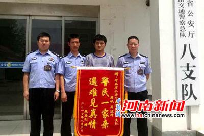 医疗消防培训锦旗