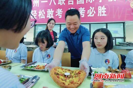 郑州一考生初中请校长吃披萨被赞鼓励初中很方式民大图片