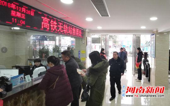河南首个高铁无轨站正式投运 助力栾川脱贫致富