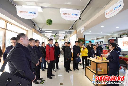 中国电信六合心水论坛公司召开2019年服务提升恳谈会