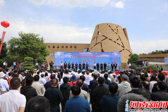 """第四届""""魅力仰韶行""""启动仪式在河南渑池县举行"""