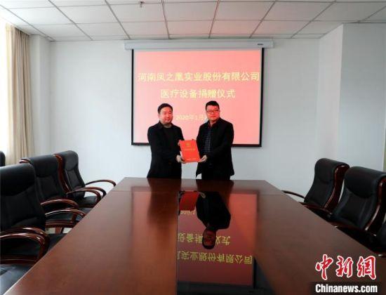 河南省红十字会告急支援湖北2200套(件)医用物资