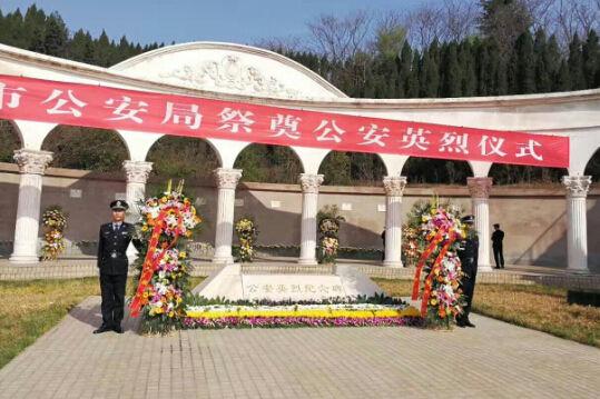 清明前夕 郑州警方祭奠公安英烈(图)
