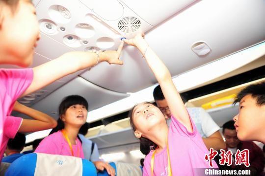 河南贫困小学生走进机场体验坐飞机(图)