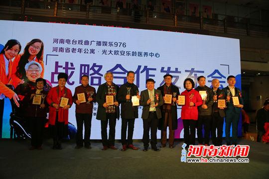 河南10位豫劇藝術家成文化大使送戲進養老院