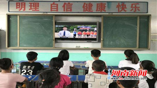 鹤壁市陈家湾小学开展预防溺水宣传教育活动