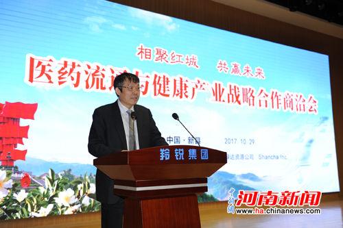 九州通集团副董事长刘树林在商洽会上讲话 汤兴 摄图片