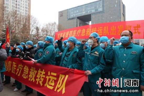 河南援鄂医疗急救运转队出征 20辆救护车奔武汉
