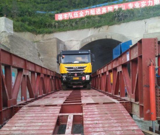 中铁隧道大瑞铁路高黎贡山隧道出口仰拱栈桥投入使用